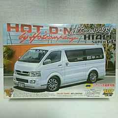 アオシマ Hotcompany HIACE SUPER GL ハイエース 一部組み立て品