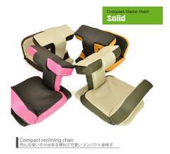 座椅子 ゲームチェア ブラック×オレンジ色