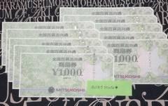 全国百貨店共通商品券1000円10枚10000円分◆モバペイ歓迎