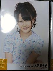 SKE48「パジャマ」写真セット 木下有希子