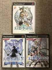 幻想水滸伝�V・�W・�Xセット PS2