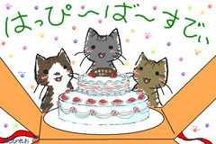 ▼自作イラスト/ポストカード/ぷち猫/誕生日