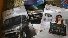 375タントカスタムTANTOcustomカタログ アクセサリー HDDナビ オプション エコカー