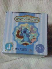 ディズニー 一番くじ DISNEY CHARACTERS J賞 グラス スティッチ