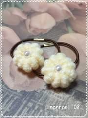 ハンドメイド♪ぷっくりお花の毛糸編みヘアゴム2個セット 26