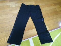 デイニーローズ レディース パンツ ズボン 黒 七分丈 イタリア製