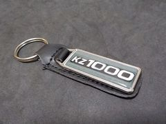 KZ1000 当時物 キーホルダー 新品即決