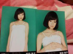 AKB写真2枚セット 前田敦子