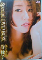 谷桃子 スペシャル DVD BOX 3枚組 グラビアアイドルDVD