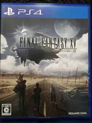 送料込み ファイナルファンタジー15 FF15 初回特典付き PS4 美品