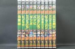 送料無料 ディズニー名作映画豪華10本セット DVD 新品