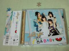 CD+DVD Not yet(AKB48) 西瓜BABY Type-B