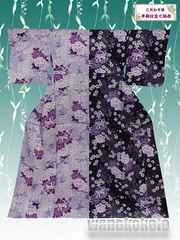 【和の志】個性派◇半身仕立て浴衣◇紫藤系・牡丹に桜◇HNAF-5