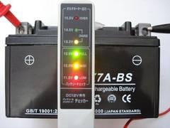 ◆バイクバッテリー YUASA(ユアサ) YTX7A-BS互換 CTX7A-BS