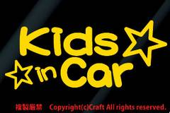 Kids in Car+星☆/ステッカー(黄色,キッズインカー)