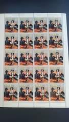熊谷陣屋20円切手20枚シート新品未使用品