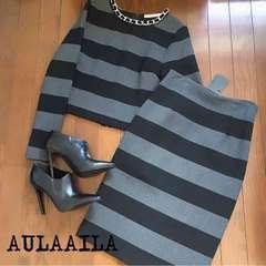 AULA AILA  ボーダートップス × スカート NINE WEST ブーティー