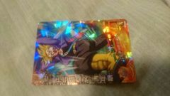 ドラゴンボールヒーローズ★第2弾 トランクス:青年期