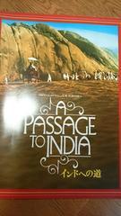 インドへの道 1984アカデミー賞 ゴールデン・グローブ賞 パンフ