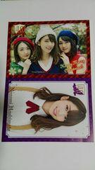 199  乃木坂46 ポストカード