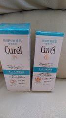 新品Curel 2つセット福袋