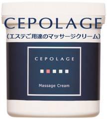 ★☆サロン業務用☆★お肌を柔らかくするマッサージクリーム!!