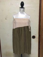 コキュ/COCUE 2wayタイプ 可愛いチュニック&スカート