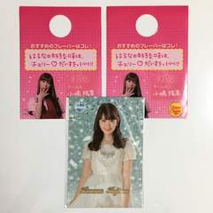 AKB48 クリスマス 小嶋陽菜 ポストカード 未開封 他