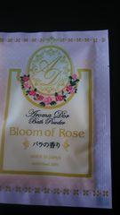 アロマドールバスパウダー*入浴剤*バラ