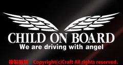 CHILD ON BOARD/We Are Driving With Angel ステッカー(t5c