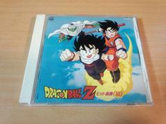 CD「ドラゴンボールZヒット曲集3」影山ヒロノブ●