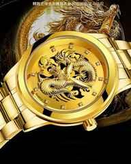 ゴールデンドラゴン 竜 腕時計