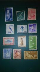 1949【未使用記念切手】戦後12種