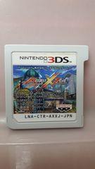 3DSプロジェクトクロスゾーン