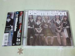 CD BiS ビス BiSimulation