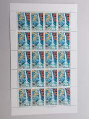 【未使用】国定公園切手 明治の森 箕面の滝 1シート