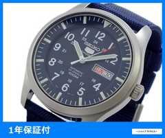 新品 即買い■セイコー 自動巻き 腕時計 SNZG11K1 ネイビー