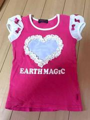 ★120cm★アースマジックフリルハート柄半袖Tシャツ★ピンク