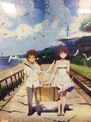 日本製正規版 映画-打ち上げ花火、下から見るか?横から見るか?