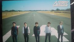 激安!超レア!☆大国男児/On The Way☆初回限定盤A/CD+DVD☆超美品!