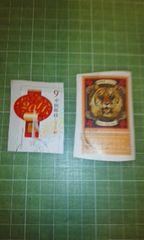 中国郵政CHINA書簡年賀切手部分使用済み2枚♪