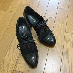 カレンリップス編み上げ ヒール靴 36サイズ ヒール9