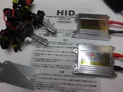 超薄型 HIDキット H4 Hi(ハロゲン)Lo(HID) 翌日に届く