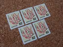 5-82【額面410円分】82円切手×5枚