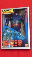 ☆鉄人28号☆スーパーロボット大作戦シリーズ☆XX−08☆バンダイ☆1990☆