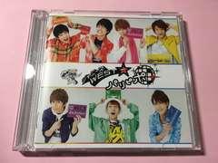 ジャニーズWEST パリピポ 初回盤 CD+DVD