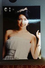 AKB48 渡辺麻友 写真 新品