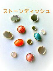 可愛い♪ストーンディッシュ●丸型ゴールド5�_