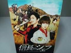 ■DVD『信長のシェフ DVD-BOX』玉森裕太(キスマイ・ジャニーズ) 志田未来