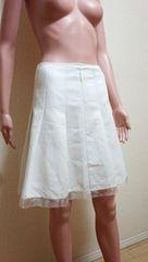 美品☆RIPIEL☆可愛いラメ入り白チュールスカートB71☆3点で即落